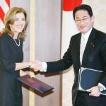 ケネディ駐日米大使「沖縄県民の皆さんに感謝」