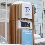 冬季アジア大会まで1ヵ月、課題は低い認知度