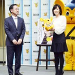 警視庁、女優の桜庭ななみさんをポスターに起用