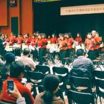 「生駒市民吹奏楽団」結成、お披露目演奏会を予定