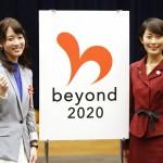 政府が新ロゴマークを発表、東京五輪盛り上げへ