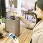 生豆から楽しむコーヒー、ITでプロの焙煎