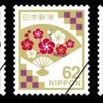 日本郵便、62円切手3種類のデザインを公表