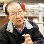 飯塚繁雄氏