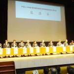東京都多摩地区教育推進委員会が報告会