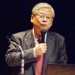 天笠茂・千葉大学教育学部特任教授の講演