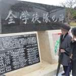 平和祈念公園に「沖縄戦学徒隊合同碑」が完成
