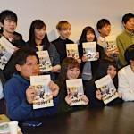 高校生が「女川いのちの教科書」を自費出版