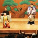 子供たちが能楽・長唄などの伝統芸能を披露