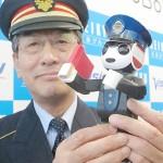 京急とシャープ、「ロボホン」と日本観光を