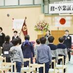 福島県内の児童ら、本校舎に通えず卒業迎える