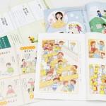 初検定の道徳教科書、内村や吉田ら五輪選手続々