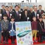 北海道新幹線、開業1年で記念式典