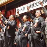 自民党沖縄県連、辺野古移設の推進を明文化