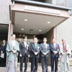 京都市東山区で「地域文化創生本部」の開所式
