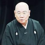 落語家の三遊亭円歌さんが死去、88歳