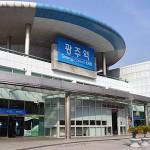 640px-Gwangju_Station-2