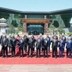「一帯一路」国際会議
