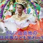 フィリピン夏の祭典「アリワン・フィエスタ」