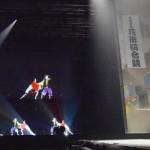 ICTで「分身の術」、松竹が超歌舞伎を披露