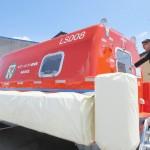 南海トラフ地震に備えコンビニに津波救命艇