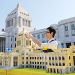 国会議事堂の前庭に「レゴブロック」の議事堂