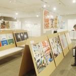 「ソーシャルポスター展」、NPOの活動を紹介