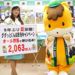 群馬県とJR東、「ググっとぐんま」でPR