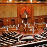 640px-Chamber_of_the_House_of_Representatives_of_Japan
