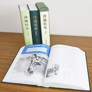 沖縄県史「沖縄戦」に疑問を呈す