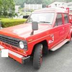 山口県が出品した不用消防車、28万円で落札