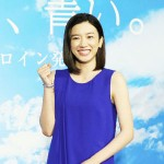 来春のNHK朝ドラ、ヒロイン役に永野芽郁さん