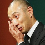 歌舞伎俳優の海老蔵さん「妻が旅立ちました」