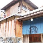 畳の間でコーヒーを「京都二寧坂ヤサカ茶屋店」