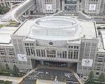 東京都議事堂