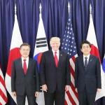 日米韓3カ国首脳会談