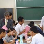 「自ら問い続ける生徒の育成」主題に研究会