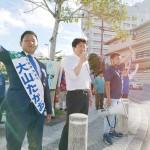 那覇市議選は翁長知事派が過半数割れ、3市に続き地元でも敗北