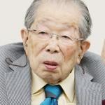 105歳の医師、日野原重明氏が死去