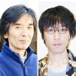 芥川賞に沼田真佑さん、直木賞は佐藤正午さん