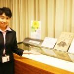 百人一首の謎と魅力、国立公文書館で企画展