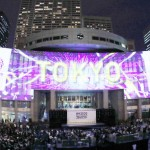 東京五輪開幕まで3年、都庁前で記念イベント