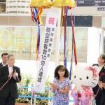 開港39年の成田空港、旅客数10億人を超え式典