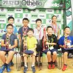 「オセロ小学生グランプリ」で日本一が決定