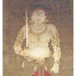 国宝の仏画「不動明王像」から儀式跡を初発見
