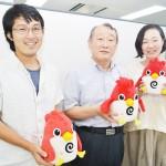 小鳥型ロボット「チャーピー」と英会話