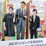 郵便局に「JOCオリンピック支援自販機」