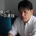 takahashi-mv