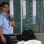 国語の授業力を高める現職教員セミナー