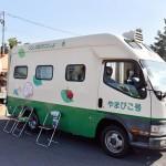「本屋さん」北海道走る、本が少ない環境を改善